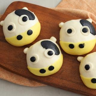 【禎祥食品】乳牛甜包-芋頭牛奶餡(10粒/包)