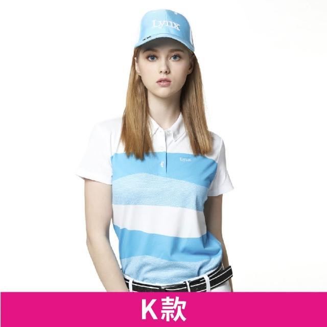【Lynx Golf】男女任選!彈性合身吸濕排汗POLO衫(20款任選)