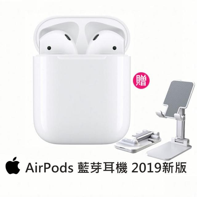 輕巧摺疊支架組【Apple