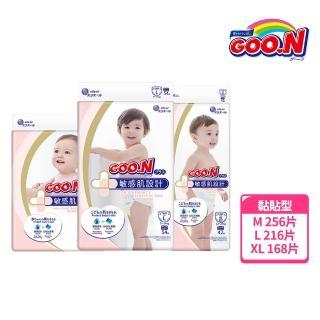 【日本大王】境內版敏感肌黏貼型紙尿布 M~XL