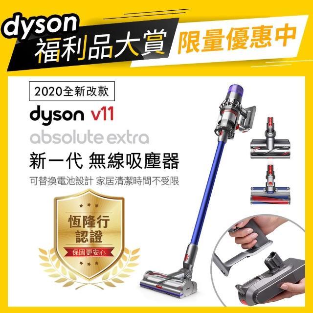 【dyson