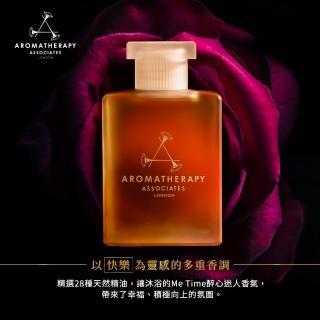 【AA 英國皇家芳療】歡沁玫瑰沐浴油 55mL