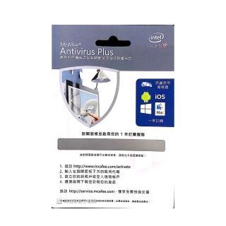【加購品】Intel McAfee ANTIVIRUS PLUS 防毒 軟體 1年(無光碟)
