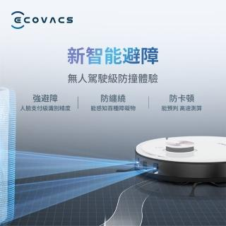 【ECOVACS 科沃斯】DEEBOT T8超智能掃地機器人(掃拖一體/震動拖地/3D光學避障)
