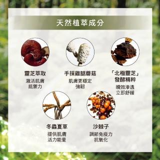 【ORIGINS 品木宣言】靈芝水超福六件組(熱銷No.1靈芝水買一送五)