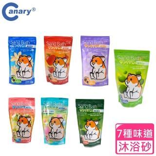 【Canary】Canary小動物專用浴砂1kg(倉鼠 黃金鼠 寵物鼠 沐浴砂 各種花香、果香)