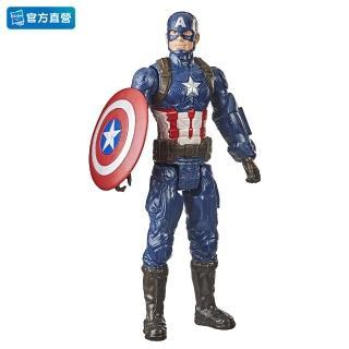 【Marvel 漫威】復仇者聯盟(泰坦戰士英雄組 美國隊長 F0254)