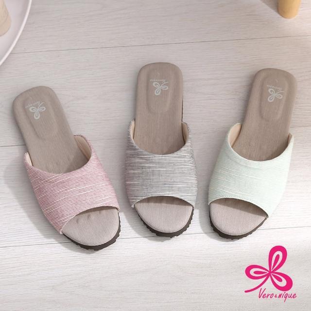 【維諾妮卡】涼感咖啡紗舒適乳膠室內拖鞋(任選2入)/