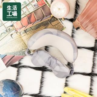 【生活工場】【618品牌週】浮游漫記眼罩頸枕-灰