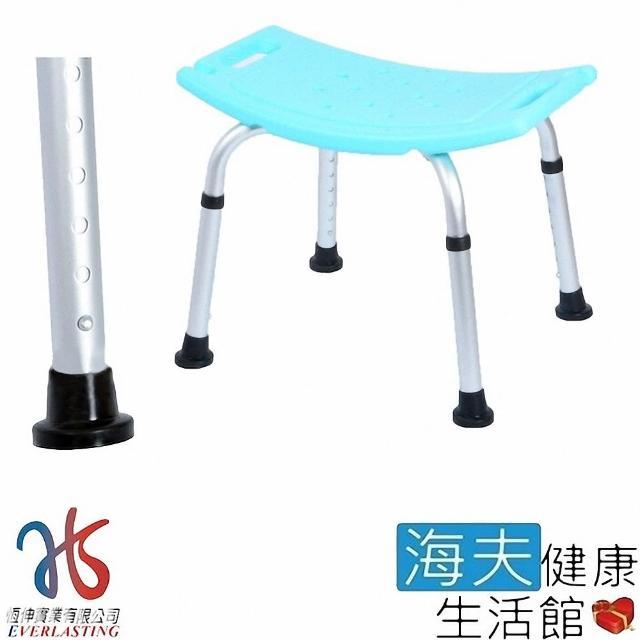 【海夫健康生活館】恆伸機械椅