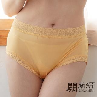 【Chlansilk 闕蘭絹】柔漾親肌40針100%蠶絲中高腰內褲五件組-型
