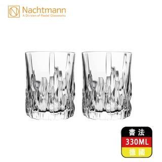 【Nachtmann】書法威士忌杯2入