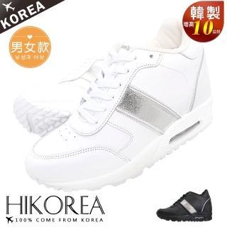 【HIKOREA】正韓製/版型偏小。網友好評氣墊激瘦情侶增高10公分休閒款/運動鞋/包鞋(mn00lion-白/現+預)