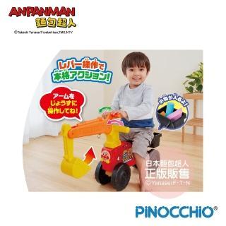 【ANPANMAN 麵包超人】麵包超人 輕量挖土機遊具(1.5歲-/兒童玩具)