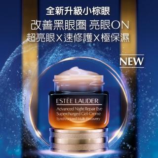 【Estee Lauder 雅詩蘭黛】特潤眼部超能量修護霜15ml(銷售No.1小棕眼)