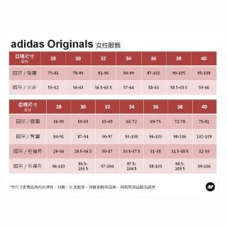 【adidas 愛迪達】女款 短袖 LOGO 運動 短T 經典百搭 7款任選(CV9888 CV9889 FM3292 FJ9452 FM3293 FM3295)