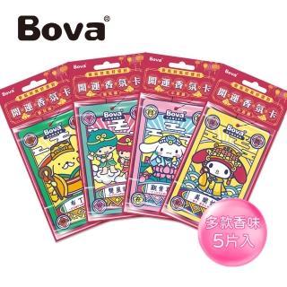 【Bova 法柏精品香氛】三麗鷗開運香氛卡5片入(4款香味)