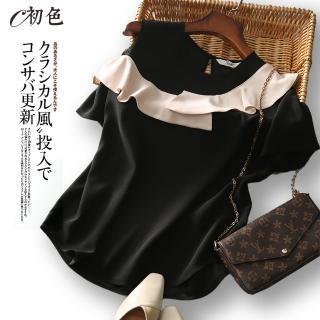 【初色】露肩撞色荷葉邊上衣-黑色-98856(M-XL可選/現貨+預購)