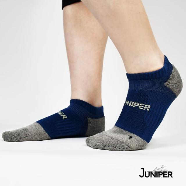 【Juniper
