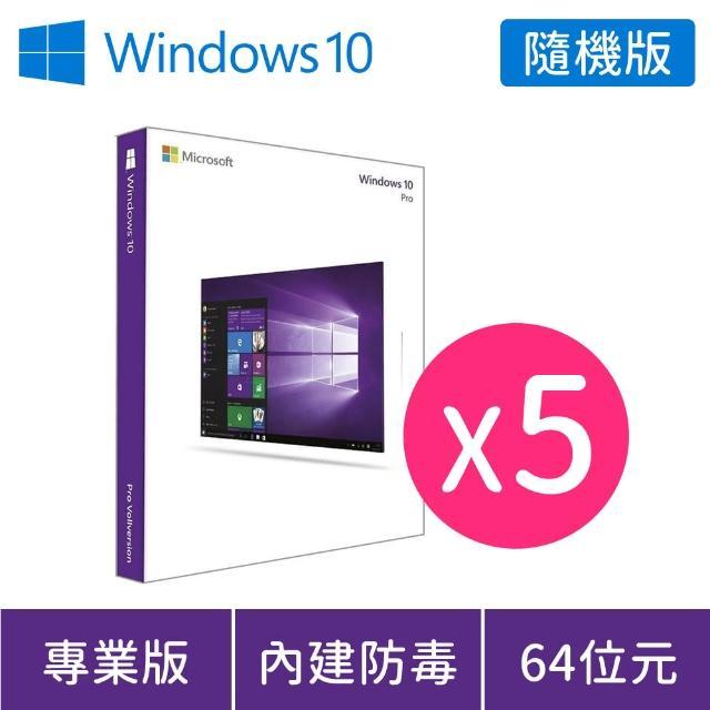 【小企業超值5入組】Microsoft微軟Windows