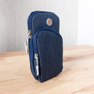 【生活工場】【618品牌週】萬用收納手機包