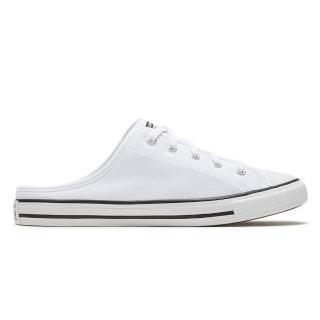 【CONVERSE】CTAS DAINTY MULE 休閒鞋 穆勒鞋 懶人鞋 女 白色(567946C)