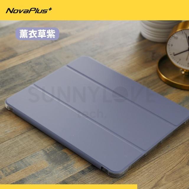 【NovaPlus】適用Apple iPad 7代/8代/iPad Air4 新款水晶超薄防刮氣囊防摔筆槽保護殼(iPad 筆槽保護殼)