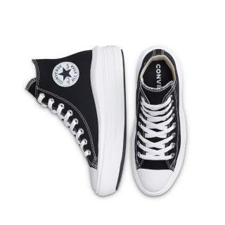 【CONVERSE】CTAS MOVE HI 高筒 厚底 百搭 輕量 女 休閒鞋 黑色(568497C)