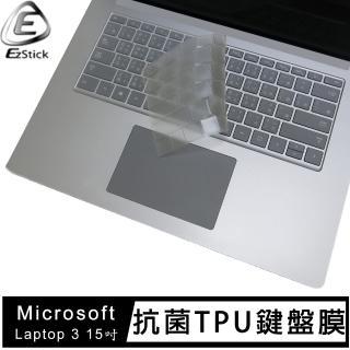 【Ezstick】Microsoft 微軟 Surface Laptop 3 15吋 奈米銀抗菌TPU 鍵盤保護膜(鍵盤膜)