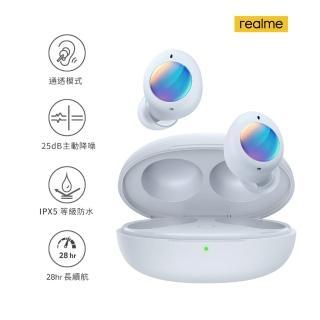 【realme】realme Buds Air 2 Neo 真無線主動降噪藍牙耳機(灰色)