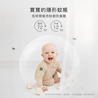 【Simba 小獅王辛巴】長效檸檬草精油防蚊貼(32枚)