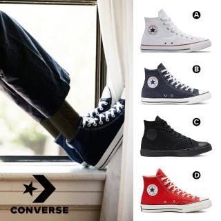 【CONVERSE】休閒鞋 ALL STAR/CHUCK 70 高筒帆布 基本款 男女 四款任選(M7650C M9622C M3310C 164944C)