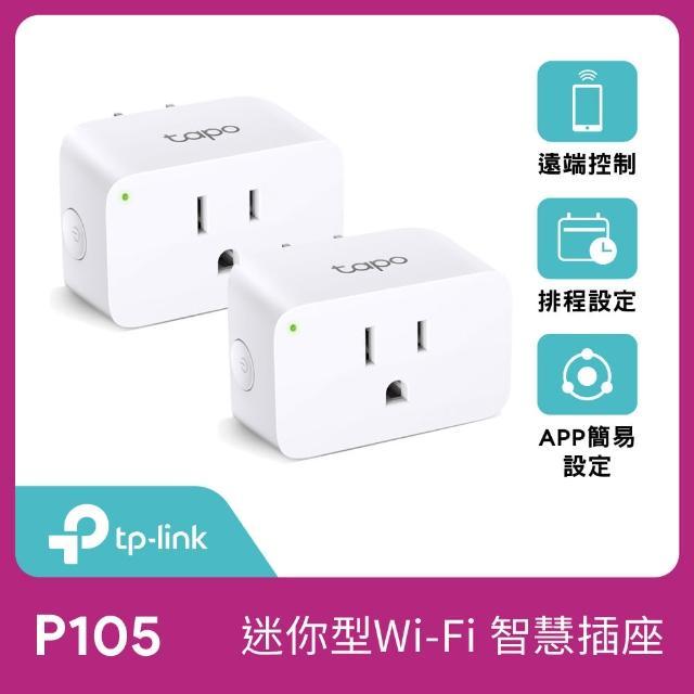 (兩入組)【TP-Link】Tapo