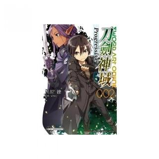 Sword Art Online刀劍神域Progressive(2)