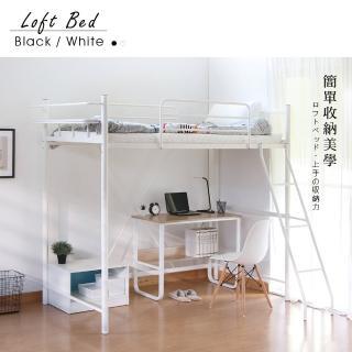 【RICHOME】喬治布萊工業風單人附梯雙層床/高腳床/高架床/鐵床/床架/單人鐵床(2色)