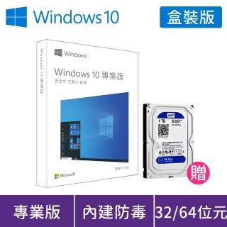 1TB桌上型硬碟組】Windows PRO 10 P2 32-bit/ 64-bit USB 中文盒裝版(軟體拆封無法退換貨)