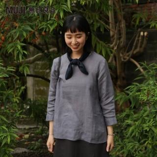 【MUJI 無印良品】法國亞麻附口袋領巾(深藍)