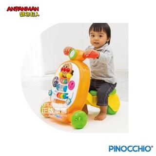 【ANPANMAN 麵包超人】麵包超人 趣味變身助步推車
