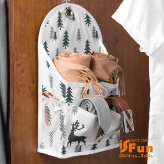 【iSFun】棉麻儲物*立體防水多格掛袋