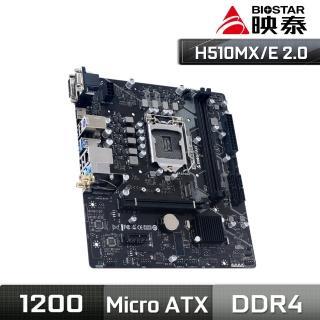 【BIOSTAR 映泰】H510MX/E 2.0 主機板(Intel H510)