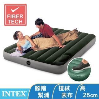 【INTEX】經典雙人充氣床墊fiber-tech內建腳踏幫浦-寬137cm(64762)