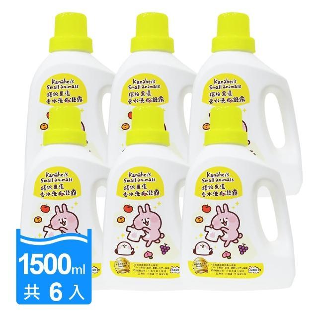 【卡娜赫拉】繽紛果漾香水洗衣凝露1500mlx6瓶/