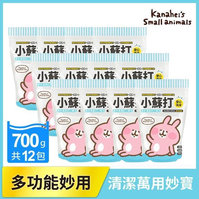 【卡娜赫拉】小蘇打700gx12包/