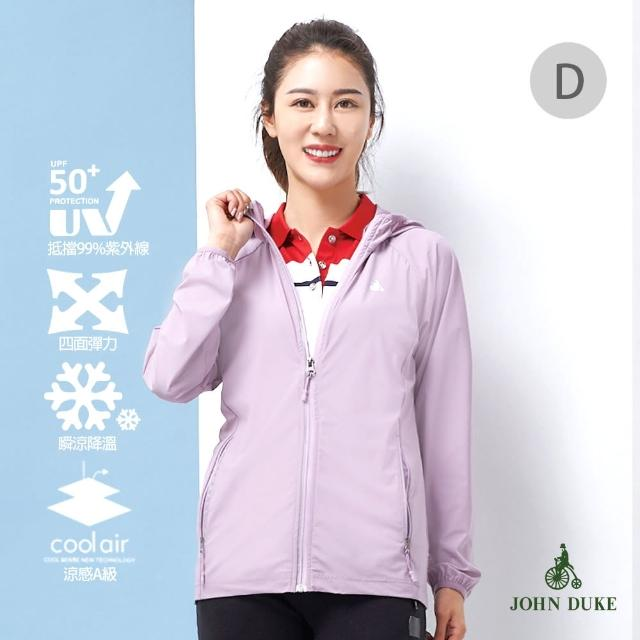 【JOHN DUKE 約翰公爵】女款冰感科技機能 瞬涼 涼感 防曬冰鋒衣 外套(多款選)