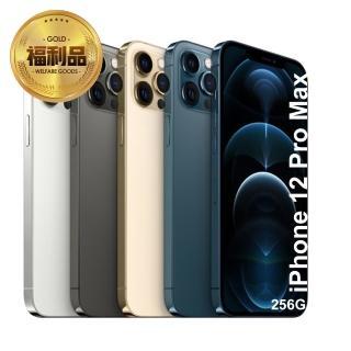 【Apple 蘋果】福利品 iPhone 12 Pro Max 256G(福利品特賣★)