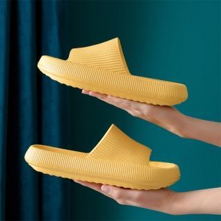 【BonBon naturel】Q彈防滑厚底增高拖鞋/一雙入(柔軟舒適腳感 久穿不腳痛)