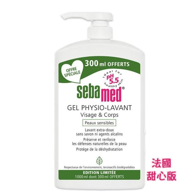 【SEBAMED】PH5.5潔膚露1000ml買一送一(壓頭版-平輸商品)