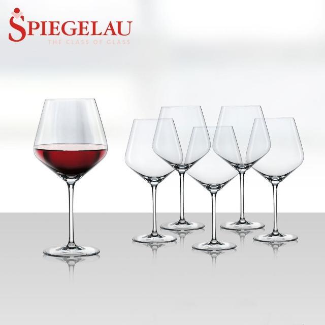 【Spiegelau】德國無鉛水晶酒杯獨家6入組(紅酒杯/白酒杯/氣泡杯/無梗杯/威士忌杯/啤酒杯 7款任選)