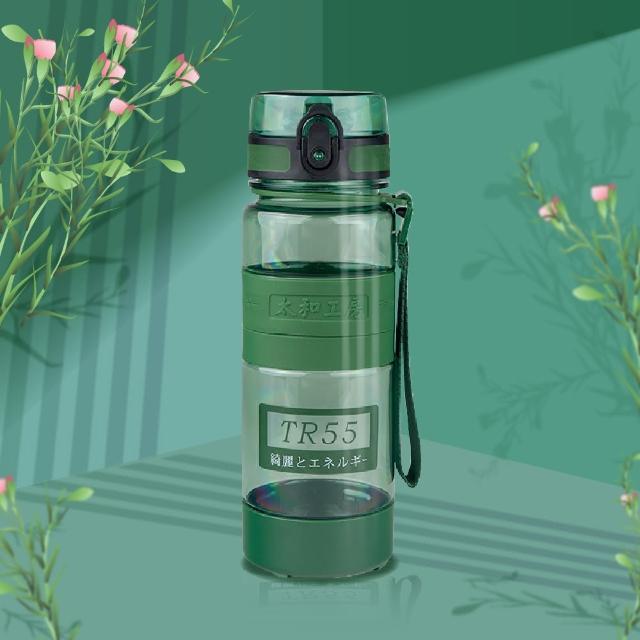 【太和工房】TR55T系列運動水壺700ml(10色可選)