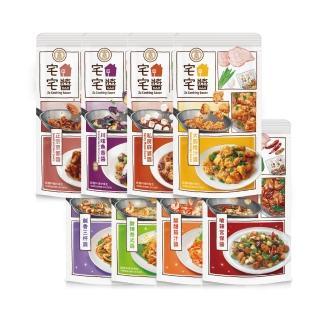 【金蘭食品】金蘭宅宅醬110g x3入組(嗆辣宮保醬/鹹香三杯醬/酸辣泰式醬/酸甜茄汁醬)